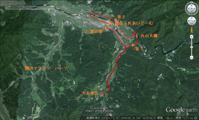 関川マラソン-001.jpg