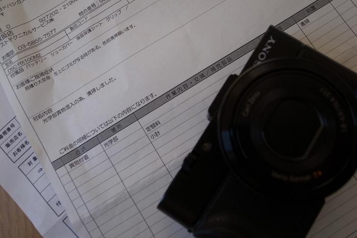 R0015272-1.JPG